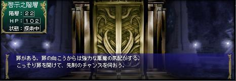 Door gold