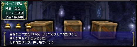 bell.jpg