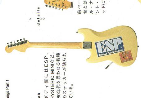 char ESP 100530