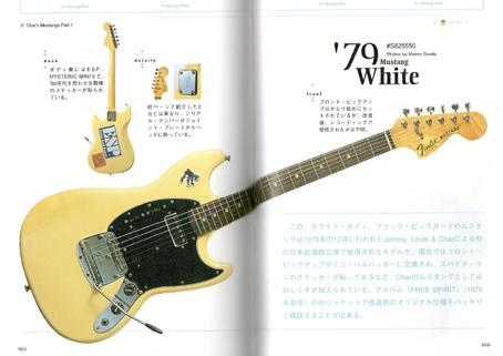 char ESP 100530-2