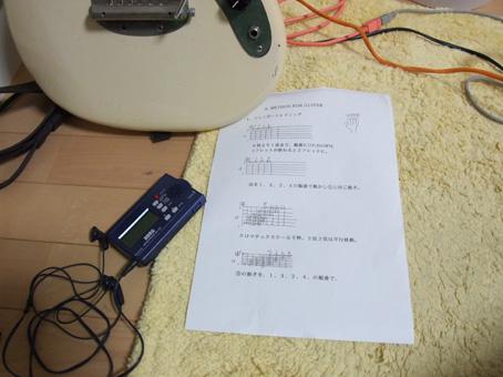 100627ギター教室