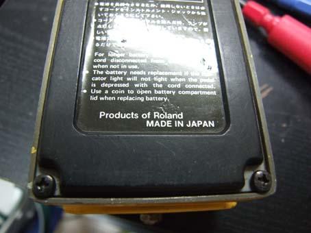 100923OD-1SD-1  5