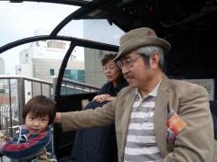 ヘリコプターを運転