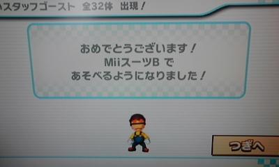 100328_1212_01.jpg