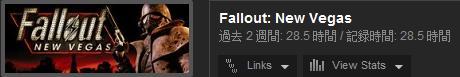 FalloutNV_playfin_1.jpg
