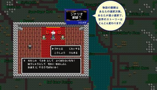 Fallout_Quest.jpg