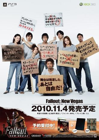 fallout_nv_poster.jpg