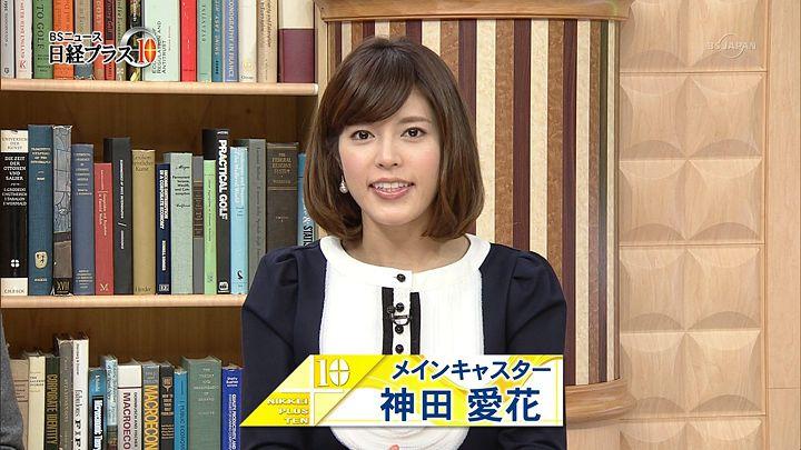 kanda20140108_11.jpg