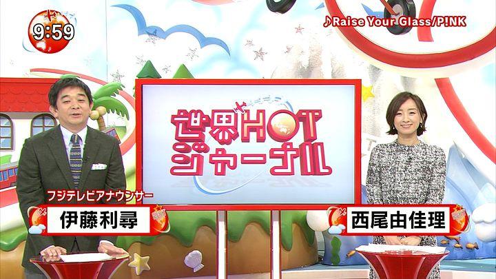 nishio20140111_01.jpg