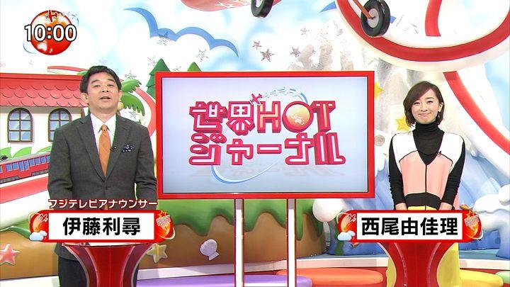 nishio20140125_01.jpg