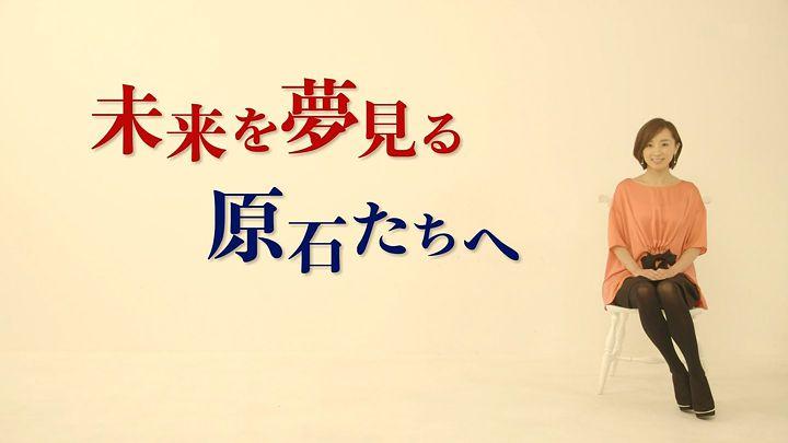 nishio20140126_11.jpg