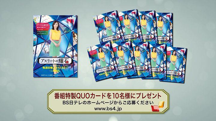 nishio20140126_12.jpg