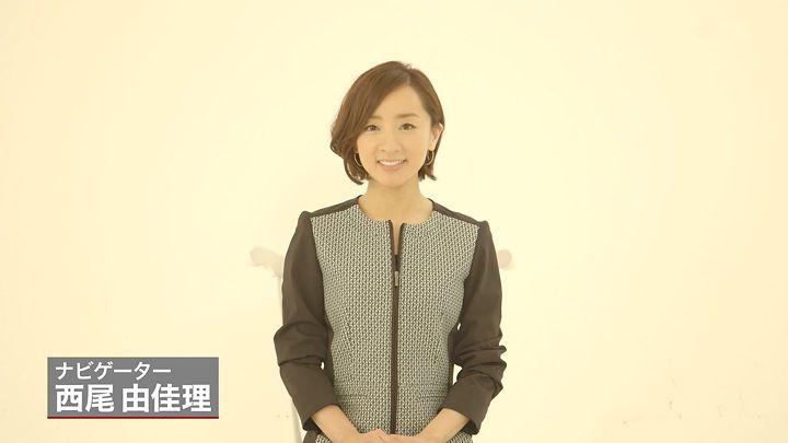 nishio20140202_01.jpg