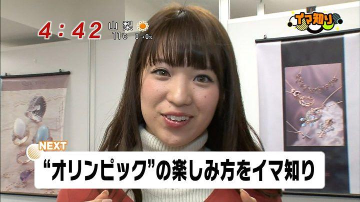 shikishi20140129_02.jpg