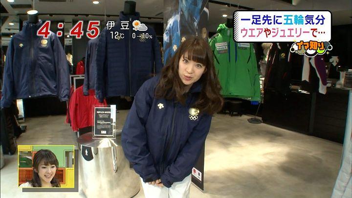 shikishi20140129_03.jpg