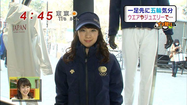 shikishi20140129_04.jpg