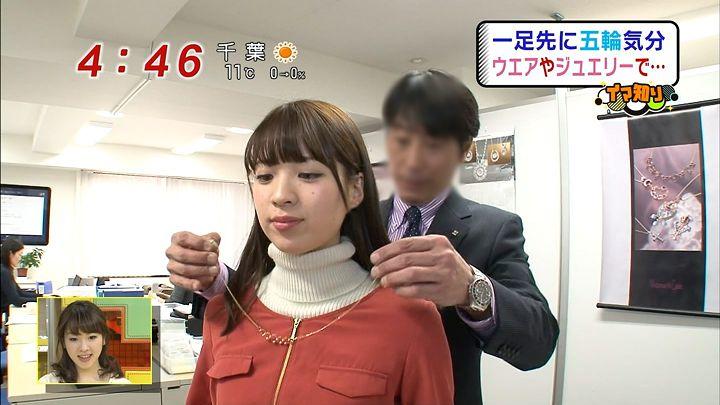 shikishi20140129_05.jpg