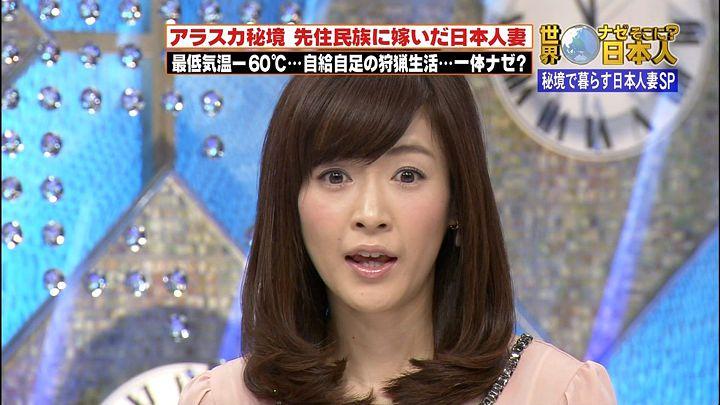 sugisaki20131230_03.jpg