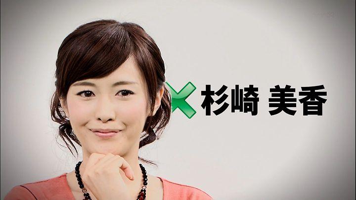 sugisaki20140118_01.jpg