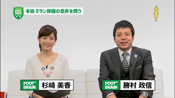 sugisaki20140125_01.jpg