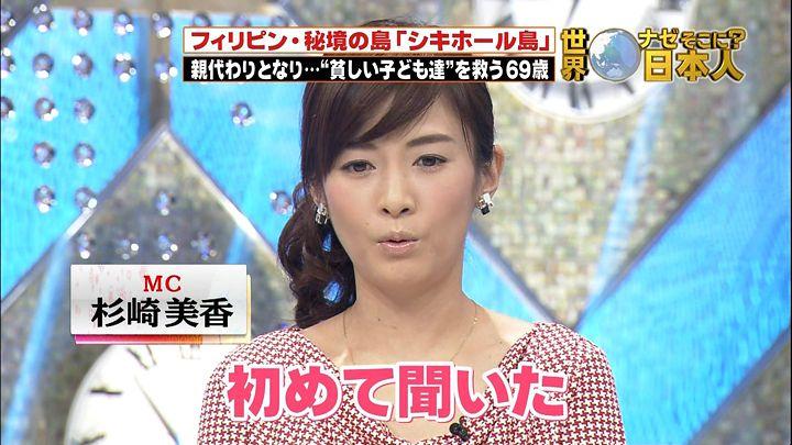 sugisaki20140127_01.jpg