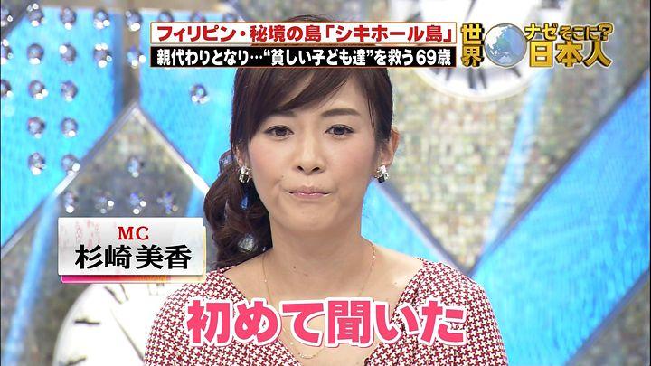 sugisaki20140127_02.jpg