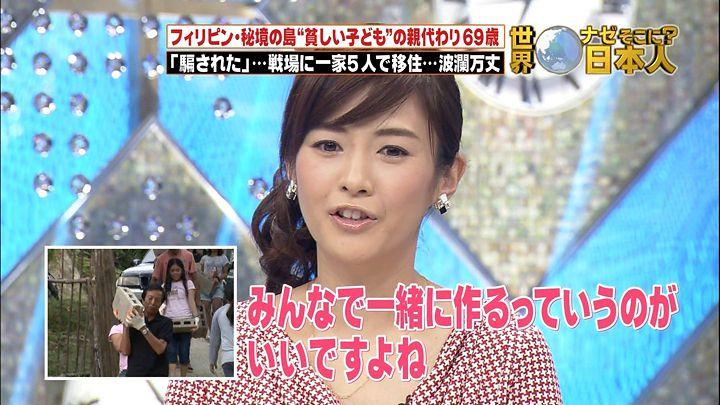 sugisaki20140127_03.jpg