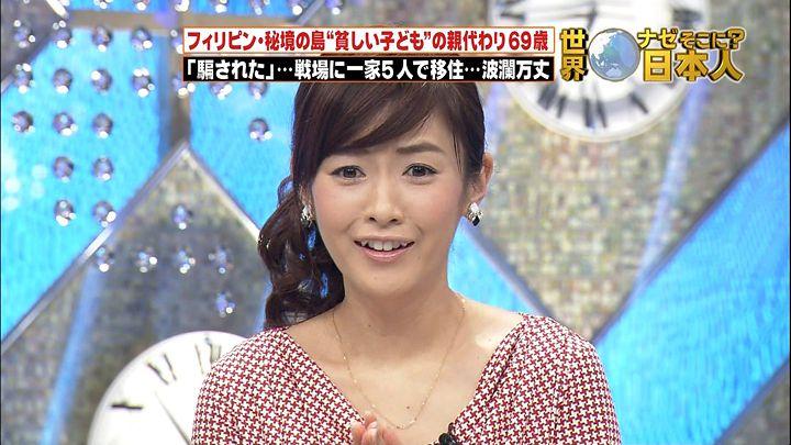 sugisaki20140127_04.jpg