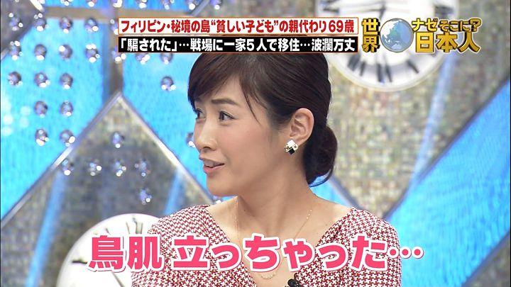 sugisaki20140127_05.jpg