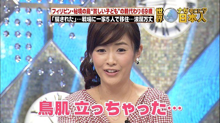 sugisaki20140127_06.jpg