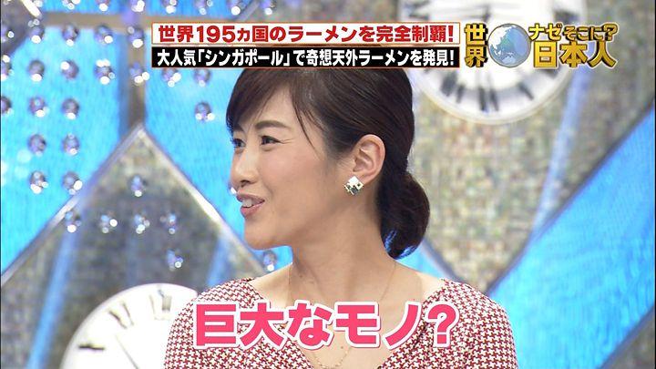 sugisaki20140127_07.jpg