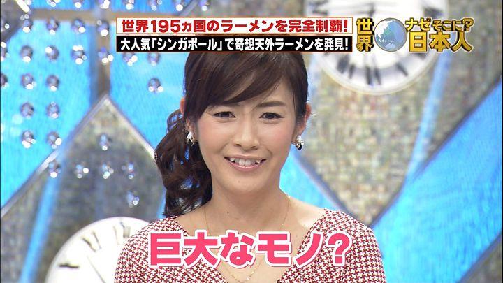 sugisaki20140127_08.jpg