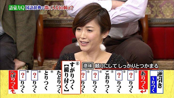 sugisaki20140131_01.jpg