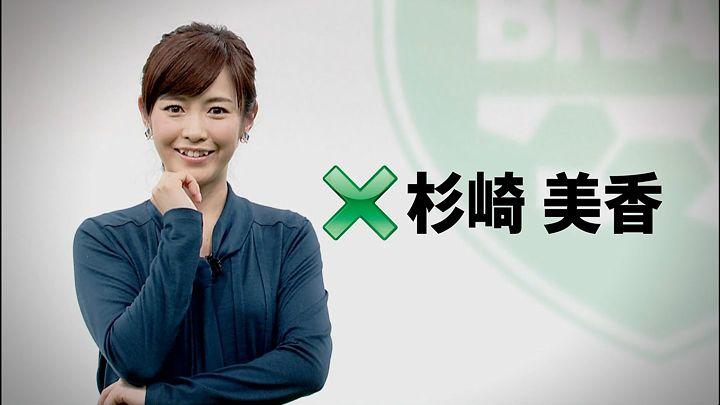 sugisaki20140201_01.jpg