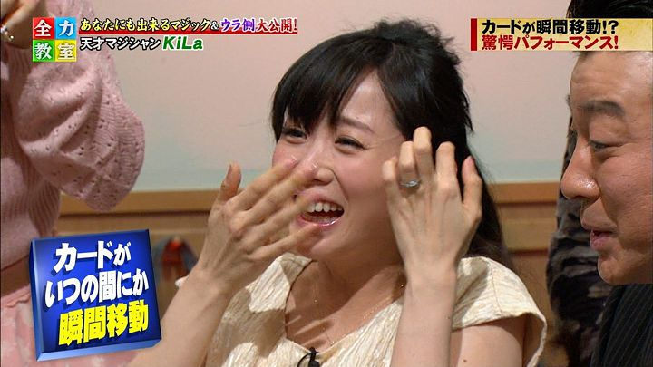 takashima20140112_01.jpg