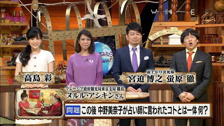 takashima20140115_01.jpg