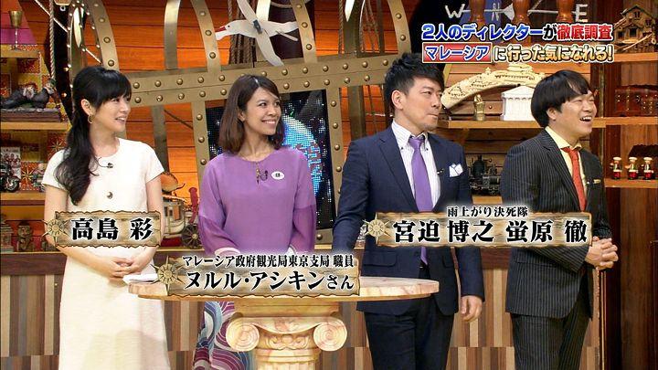 takashima20140122_01.jpg