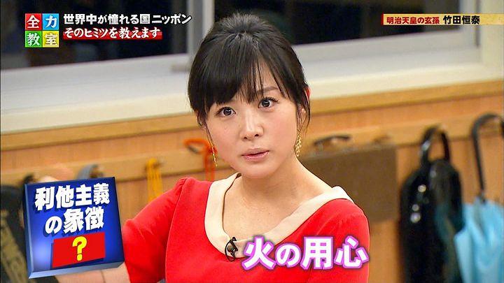 takashima20140126_03.jpg