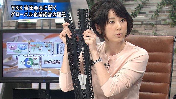 akimoto20141014_03.jpg