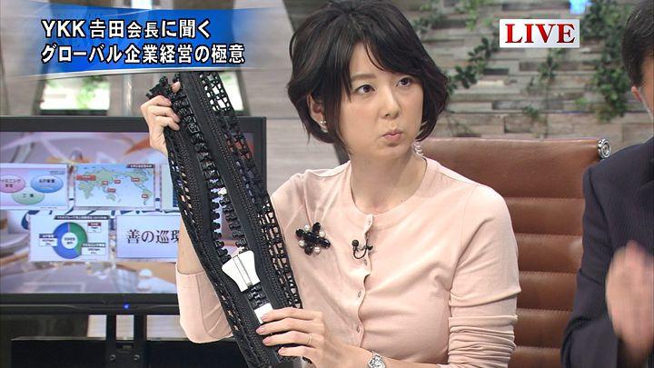 akimoto20141014_05.jpg