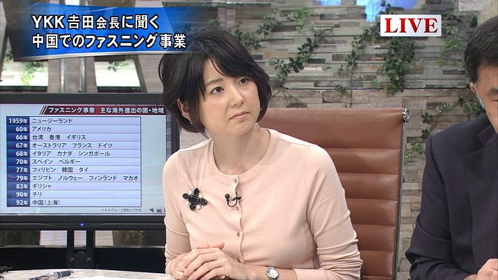akimoto20141014_20.jpg