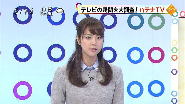 kushiro20141108_01.jpg