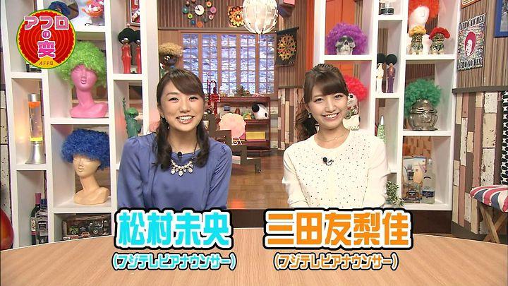matsumura20141016_01.jpg