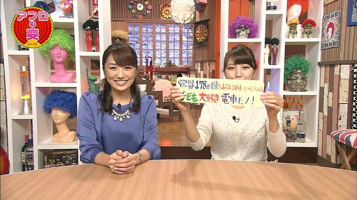 matsumura20141016_03.jpg