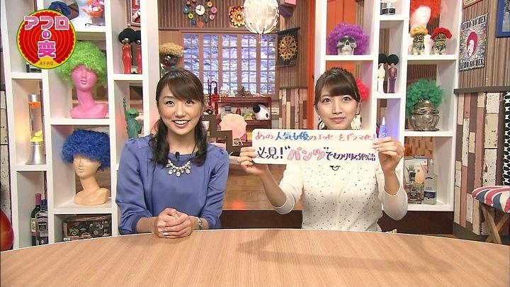 matsumura20141016_06.jpg