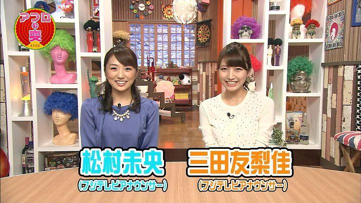 matsumura20141023_09.jpg