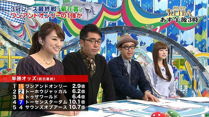 matsumura20141025_17.jpg