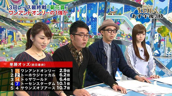 matsumura20141025_18.jpg