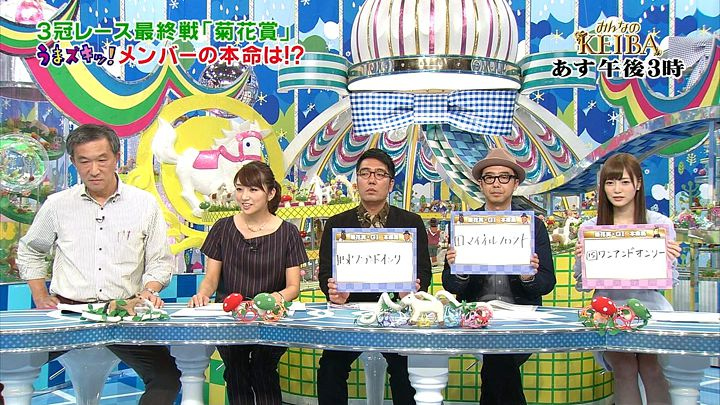 matsumura20141025_22.jpg