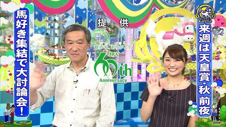 matsumura20141025_23.jpg
